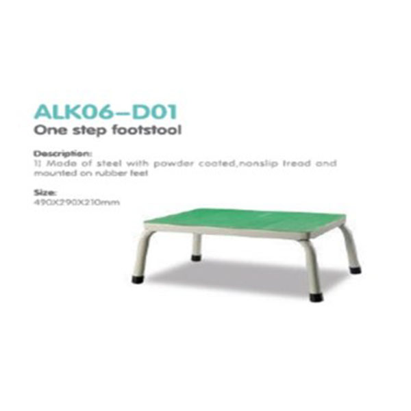 Cool One Step Footstool Medop Cc Caraccident5 Cool Chair Designs And Ideas Caraccident5Info